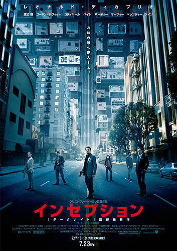 poster-ver3_large.jpg